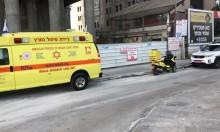 الرملة: مصرع عامل سقط من علو وسط البلاد