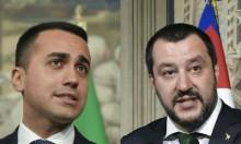 إيطاليا تترقب إعلان اسم رئيس الحكومة الشعبوية
