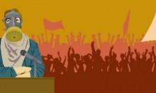 من الشارع إلى المنصة: دعوة للمشاركة في مؤتمر  الحركات الاجتماعية الدولي فلسطين 2018