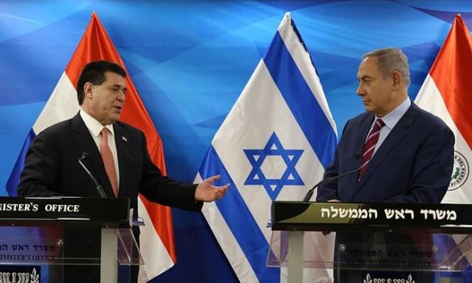 باراغواي تنقل سفاراتها للقدس وخارجية فلسطين تعتبره عدوانا