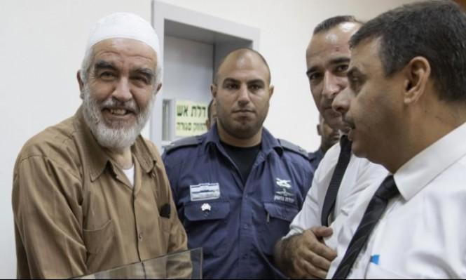 """تمديد اعتقال الشيخ رائد صلاح لحين جلسة """"الصلح"""" الأسبوع المقبل"""