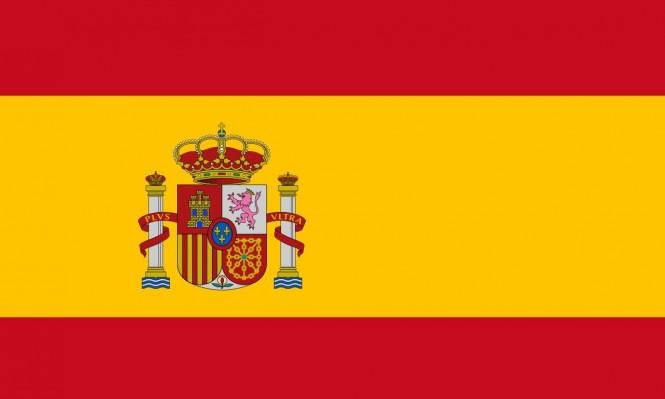 مونديال 2018: بطاقة منتخب إسبانيا