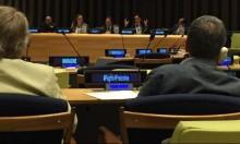 """""""عدالة"""" بالأمم المتحدة: إسرائيل تحاول حسم القضية الفلسطينية"""