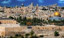 مستشار وزير خارجية بلغاريا: لن نعترف بالقدس عاصمة لإسرائيل