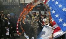 إيران: استكملنا التحضيرات اللازمة لتخصيب اليورانيوم