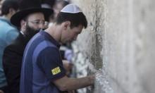 تكريسًا للاحتلال: ريغيف تصر على إجراء ودية الأرجنتين وإسرائيل في القدس