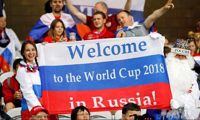 """""""هيومن رايتس ووتش"""" تقاطع حفل افتتاح كأس العالم لكرة القدم"""
