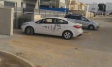 اعتداءات على سيارات مواطنين عرب في بئر السبع