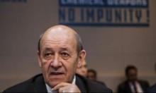 باريس: سياسة واشنطن تجاه إيران يعرض الشرق الأوسط للخطر