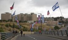 أنغولا تقيل سفيرها بإسرائيل لحضوره نقل سفارة أميركا للقدس