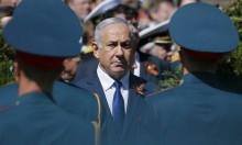 نتنياهو: إسرائيل وأطراف بالشرق الأوسط يدعمون السياسة الأميركية بشأن إيران