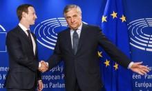 """الاتحاد الأوروبي يواجه مؤسس شركة """"فيسبوك"""" باقتراحات عمليّة"""