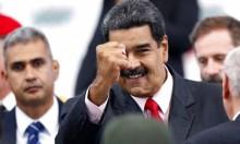 فنزويلا: مادورو يطرد القائم بالأعمال الأميركي