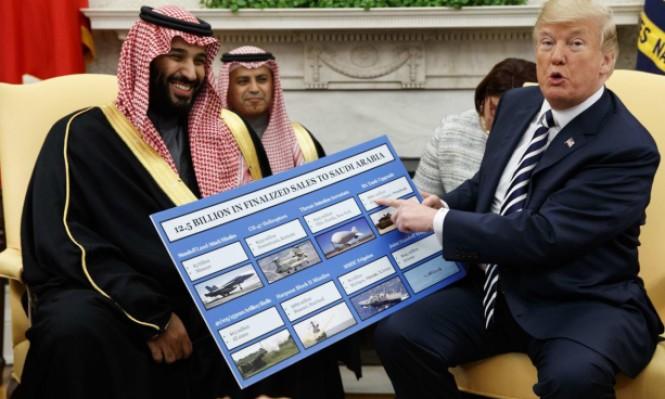 أميركا تراجع بيع ذخائر دقيقة التوجيه للسعودية والإمارات