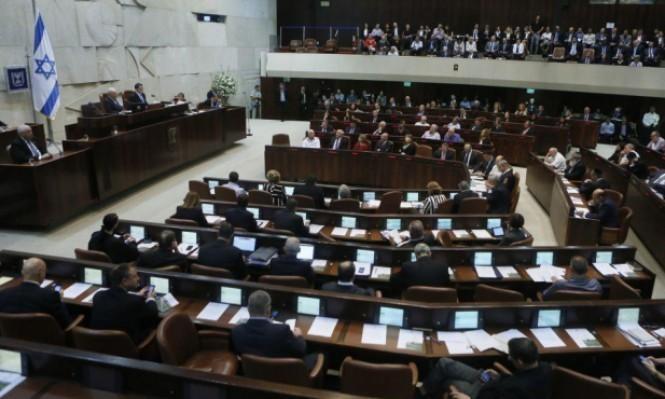 سلسلة تشريعات بالكنيست ضد تركيا لدعمها غزة