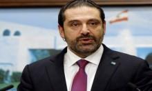 الحريري بطريقه لتولي رئاسة وزراء لبنان للمرة الثالثة