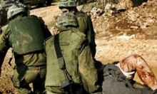 إصابة مُستعربٍ إسرائيلي بجروح خطيرة في الضفة