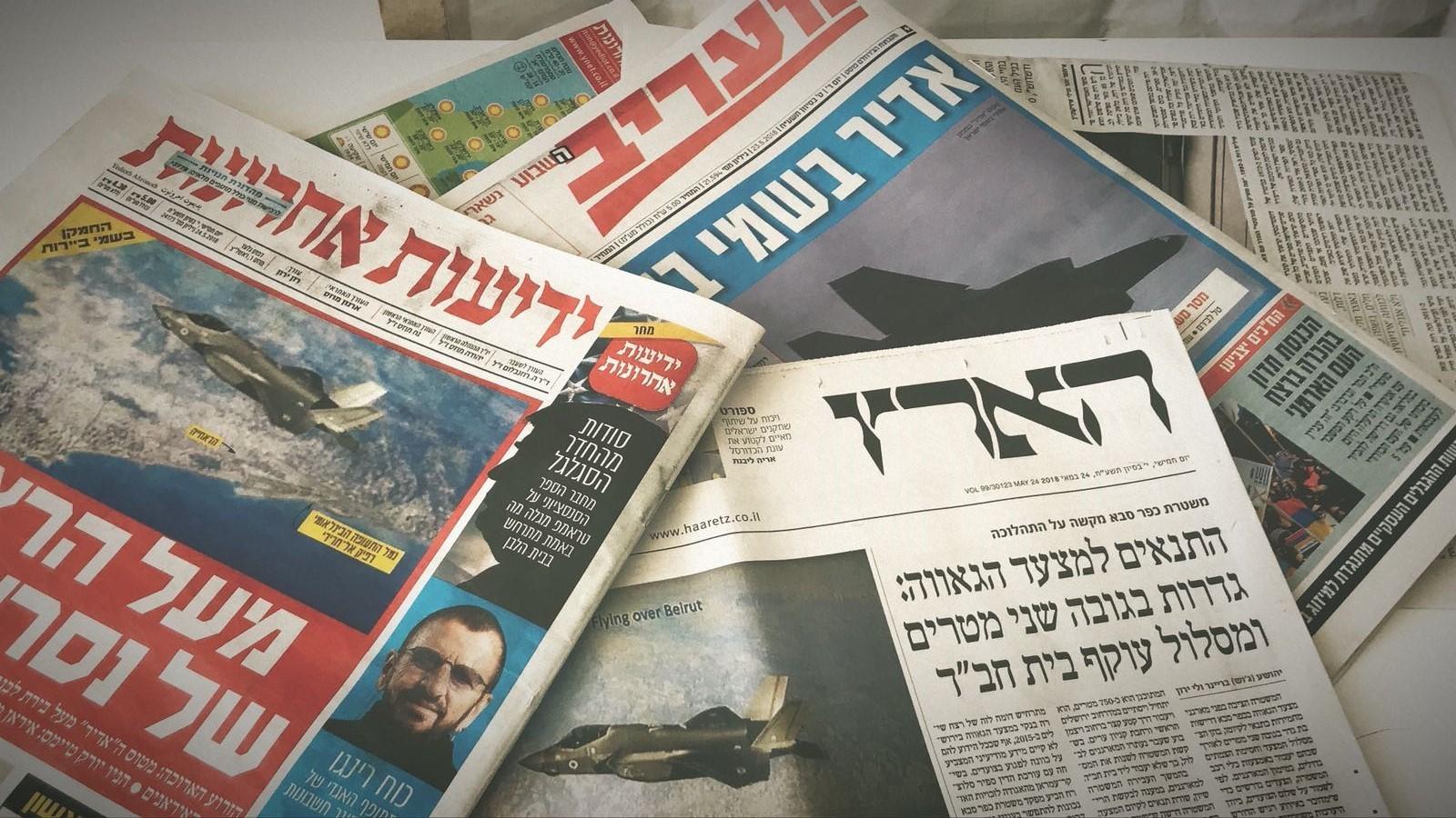 """الصحف الإسرائيلية احتفت بالصورة الاستفزازيّة (جواد عمري - """"عرب 48"""")"""