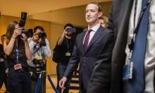 """""""فيسبوك"""" لن يعوض ضحايا قضية """"كامبردج أناليتيكا"""""""