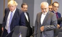 في محاولة لإنقاذ الاتفاق النووي مع إيران: اجتماع في فيينا