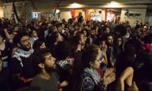 الجمعة المقبل: غزة تتظاهر تحيّةً لحيفا