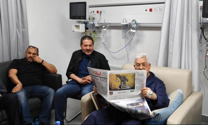 لا موعد محدّدًا لخروج عباس من المشفى