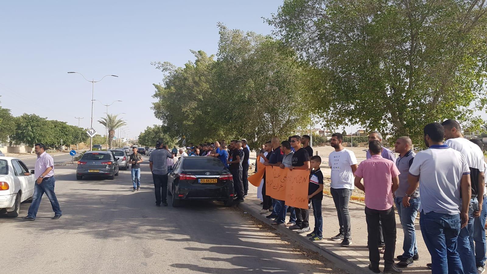 مظاهرة في رهط احتجاجًا على عنف الشرطة