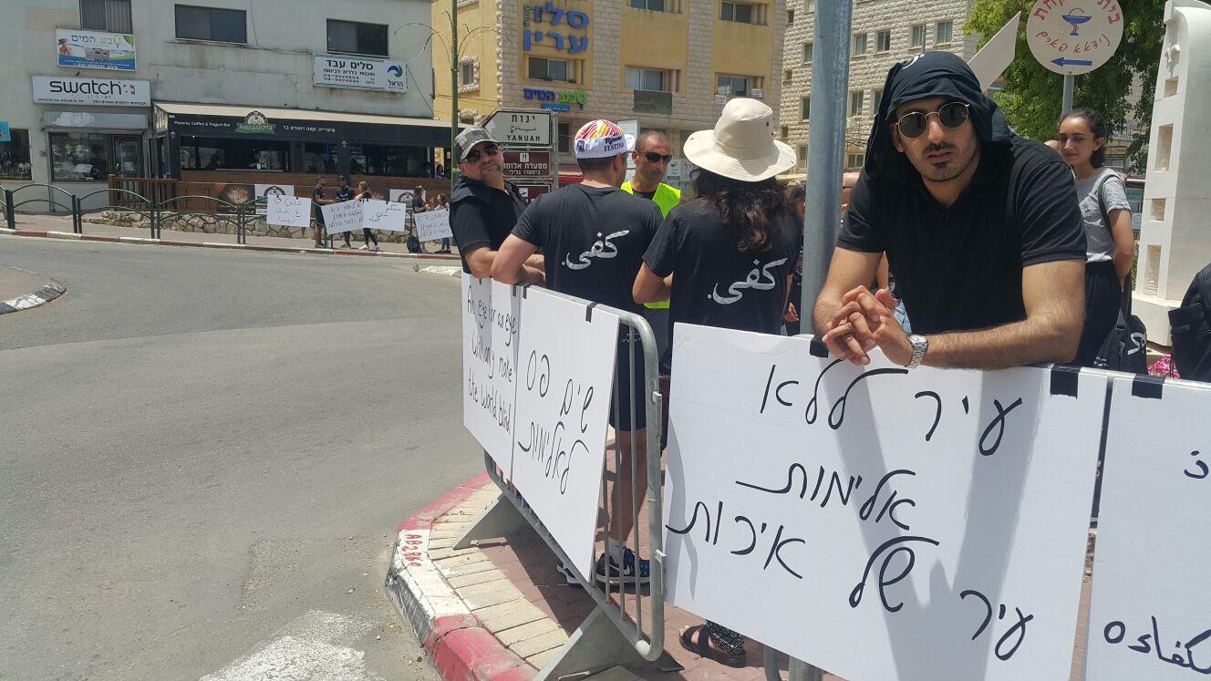"""حراك بترشيحا بعنوان """"صرخة أم"""" ضد العنف"""