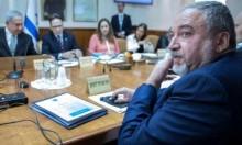 هل تشهد إسرائيل انتخابات مبكّرة قريبا؟