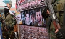 حماس: لا وجود لمفاوضات لصفقة تبادل أسرى جديدة