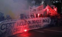فرنسا: اليساريون يستمرون بجذب المواطنين إلى الشوارع