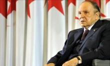 شخصيات جزائرية تدعو بوتفليقة لعدم الترشح لولاية خامسة
