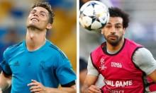 """نهائي مشتعل بين ليفربول وريال مدريد: من سيتوّج بـ""""ذات الأذنين""""؟"""