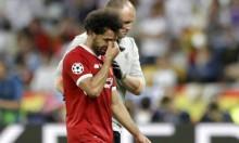 """غضب """"إلكتروني"""" تجاه إصابة اللاعب المصري محمد صلاح"""