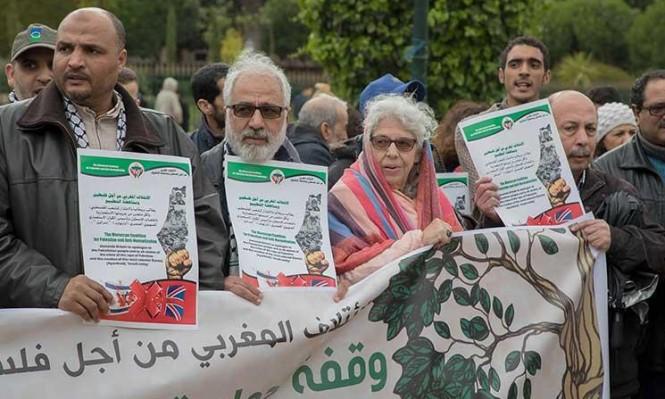 دعوات بالمغرب لتجريم التطبيع مع إسرائيل