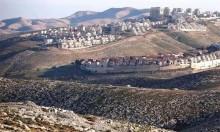 الاحتلال يُصادق على إقامة مجمع سيارات استيطاني جنوب بيت لحم