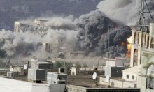 4 قتلى و11 جريحا بغارة جوية على صنعاء