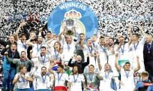 ريال مدريد بطلا لدوري أبطال أوروبا للمرة الثالثة تواليا