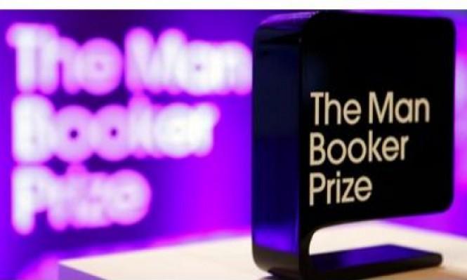 """مانتل وسوندرز أبرز المرشحين لجائزة """"غولدن مان بوكر"""""""