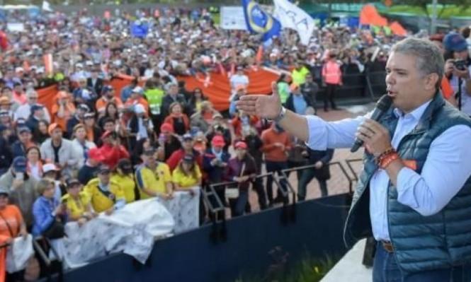 الكولومبيون ينتخبون رئيسا جديدا للبلاد