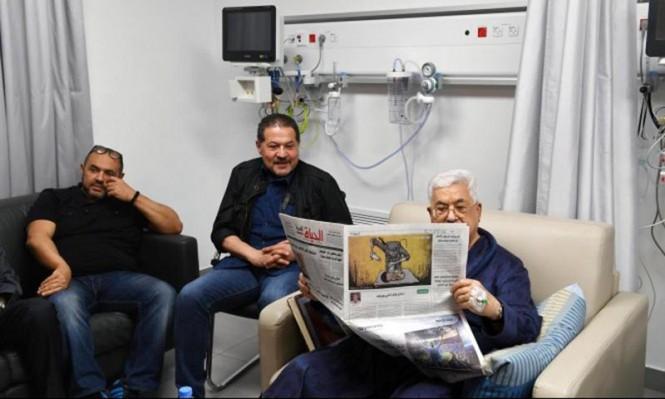 تأجيل خروج عباس من المستشفى