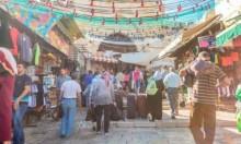 الزوّار في رمضان يُنعشون أسواق القدس العتيقة
