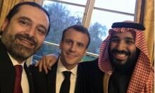 الرئيس الفرنسي يؤكد احتجاز السعودية للحريري العام الماضي