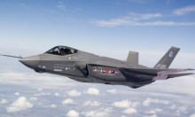 """إسرائيل تحاول إحباط صفقة بيع أميركا طائرات """"إف-35"""" لتركيا"""