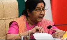 الهند تعلن عدم التزامها بعقوبات واشنطن على إيران وفنزويلا