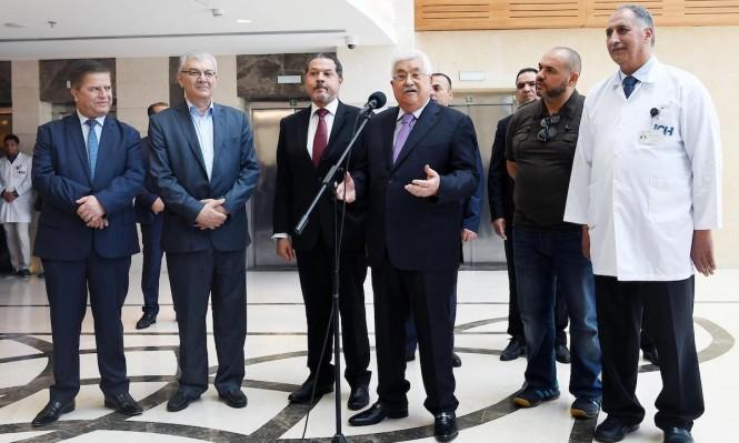 محمود عباس يغادر المشفى