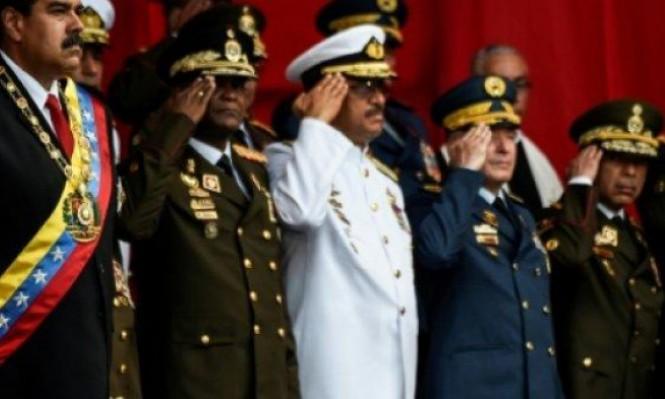 الاتحاد الأوروبي يتبنى عقوبات على فنزويلا بسبب انتخاب مادورو