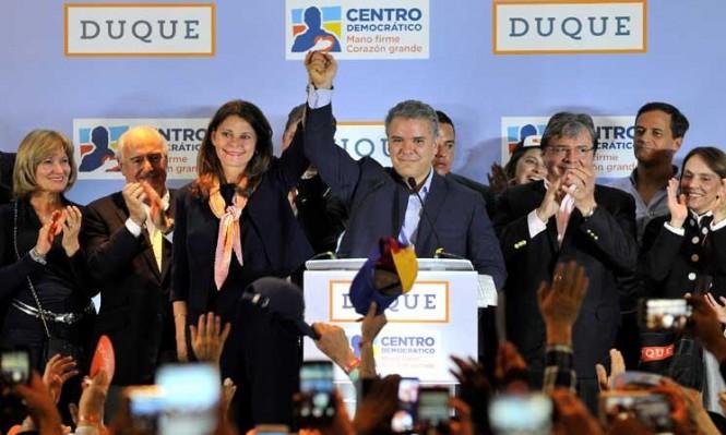 اليمين واليسار بصراع الدورة الثانية للانتخابات الرئاسية الكولومبية