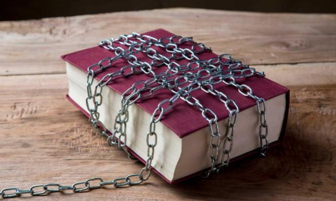 أن تقتني كتابًا في غزّة