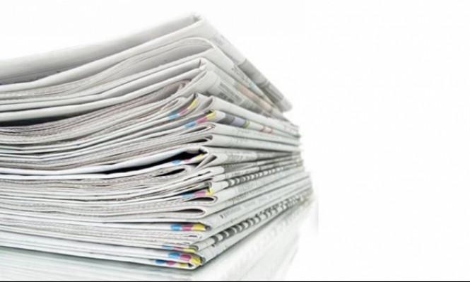 """هيئة """"على المقاس""""... انتقادات للمجلس الوطني للصحافة بالمغرب"""
